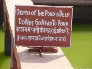 do not go near to the pond sign